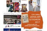 Exploring Japan Art & Fashion Trip 2017